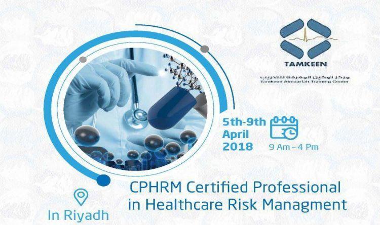 International Medical Training